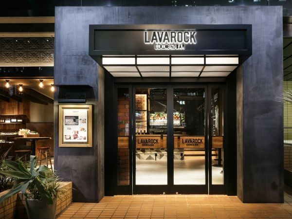 Dining & Bar LAVAROCK施設写真